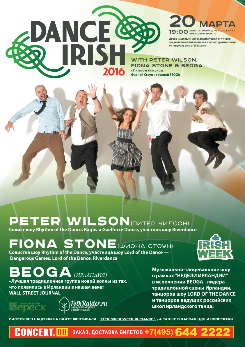 Dance Irish